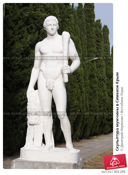 Скульптура мужчины в Симеизе Крым, эксклюзивное фото № 303295, снято 21 сентября 2006 г. (c) Дмитрий Неумоин / Фотобанк Лори