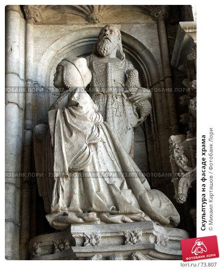 Купить «Скульптура на фасаде храма», эксклюзивное фото № 73807, снято 28 июля 2007 г. (c) Михаил Карташов / Фотобанк Лори