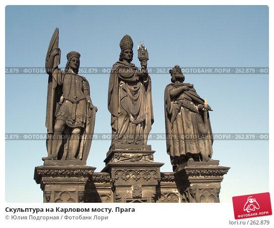 Скульптура на Карловом мосту. Прага, фото № 262879, снято 15 марта 2008 г. (c) Юлия Селезнева / Фотобанк Лори