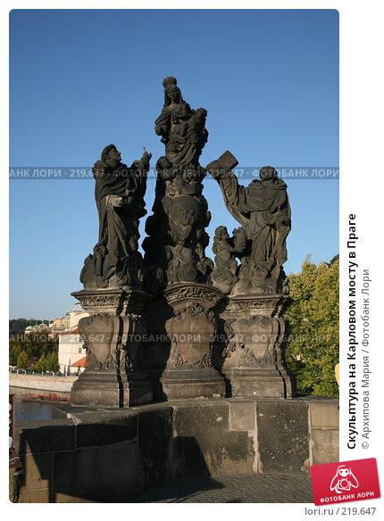 Скульптура на Карловом мосту в Праге, фото № 219647, снято 24 сентября 2007 г. (c) Архипова Мария / Фотобанк Лори