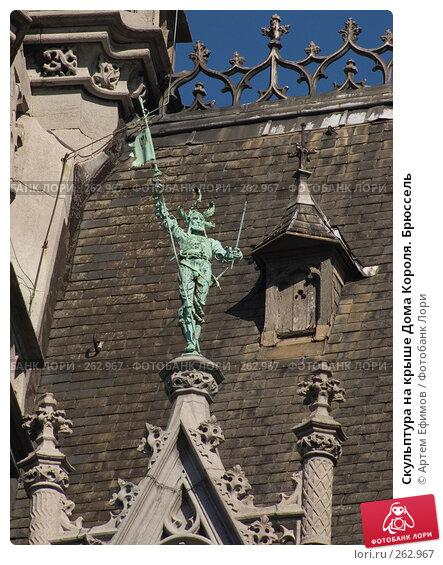 Скульптура на крыше Дома Короля. Брюссель, фото № 262967, снято 6 октября 2007 г. (c) Артем Ефимов / Фотобанк Лори