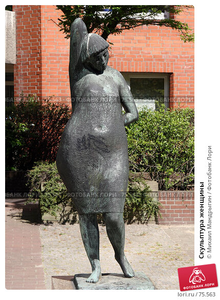 Скульптура женщины, фото № 75563, снято 8 января 2005 г. (c) Михаил Мандрыгин / Фотобанк Лори