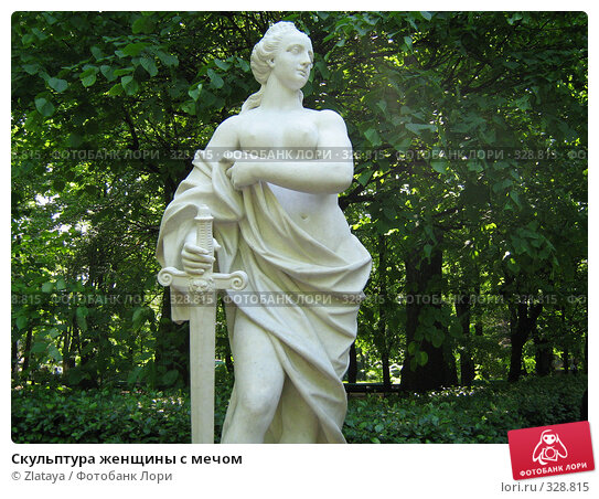 Скульптура женщины с мечом, фото № 328815, снято 12 июня 2008 г. (c) Zlataya / Фотобанк Лори