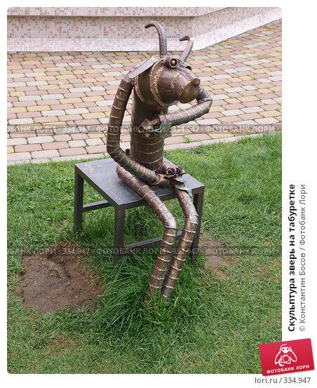 Скульптура зверь на табуретке, фото № 334947, снято 27 апреля 2017 г. (c) Константин Босов / Фотобанк Лори