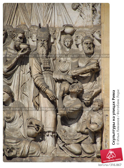 Скульптуры на улицах Рима, фото № 316867, снято 27 августа 2007 г. (c) Илья Лиманов / Фотобанк Лори