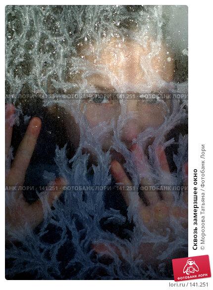 Сквозь замерзшее окно, фото № 141251, снято 4 января 2006 г. (c) Морозова Татьяна / Фотобанк Лори