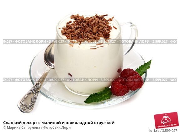 Купить «Сладкий десерт с малиной и шоколадной стружкой», фото № 3599027, снято 12 июня 2012 г. (c) Марина Сапрунова / Фотобанк Лори