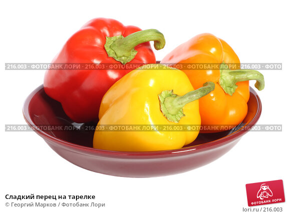Сладкий перец на тарелке, фото № 216003, снято 29 января 2008 г. (c) Георгий Марков / Фотобанк Лори