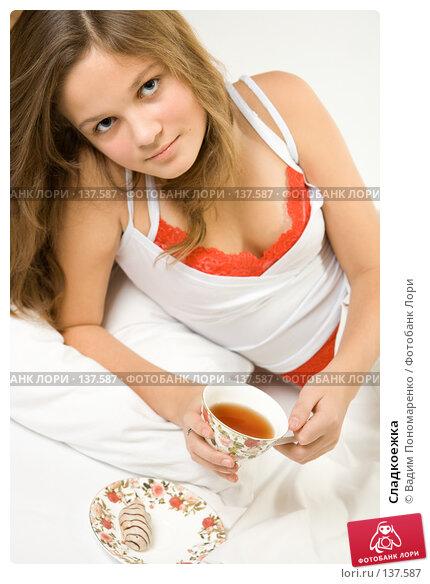 Сладкоежка, фото № 137587, снято 5 ноября 2007 г. (c) Вадим Пономаренко / Фотобанк Лори