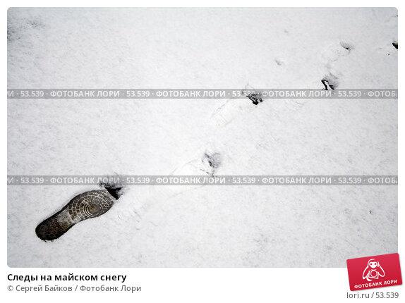 Следы на майском снегу, фото № 53539, снято 8 апреля 2007 г. (c) Сергей Байков / Фотобанк Лори