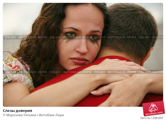 Купить «Слезы доверия», фото № 238651, снято 7 августа 2007 г. (c) Морозова Татьяна / Фотобанк Лори