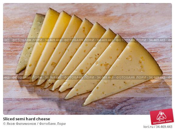 Sliced semi hard cheese. Стоковое фото, фотограф Яков Филимонов / Фотобанк Лори
