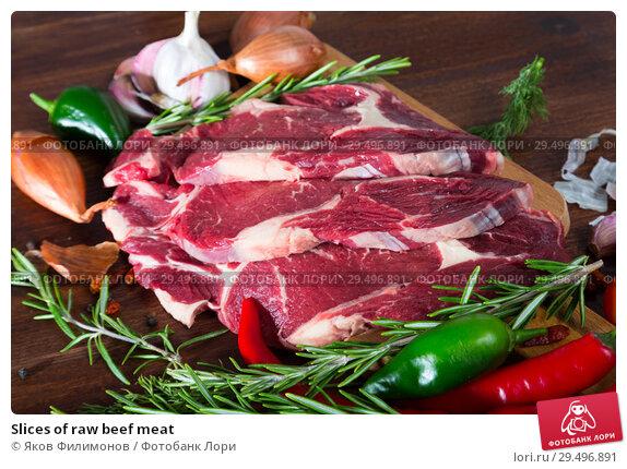 Купить «Slices of raw beef meat», фото № 29496891, снято 14 ноября 2019 г. (c) Яков Филимонов / Фотобанк Лори