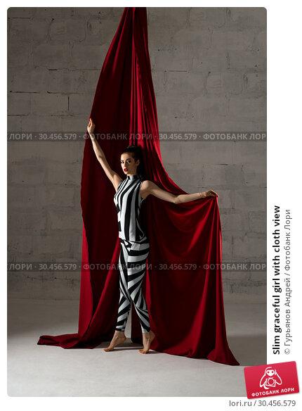 Slim graceful girl with cloth view. Стоковое фото, фотограф Гурьянов Андрей / Фотобанк Лори