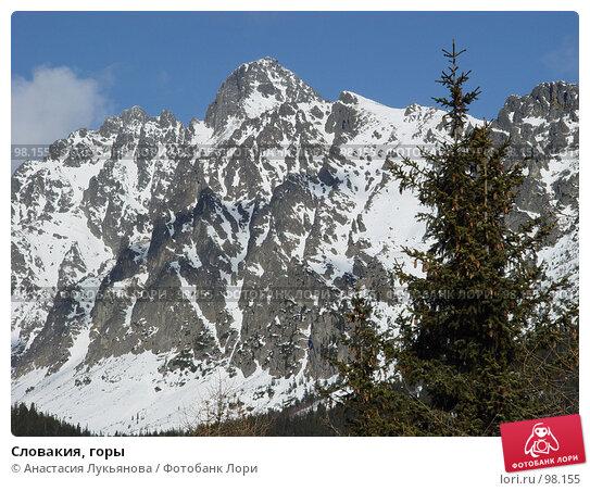 Словакия, горы, фото № 98155, снято 1 февраля 2006 г. (c) Анастасия Лукьянова / Фотобанк Лори