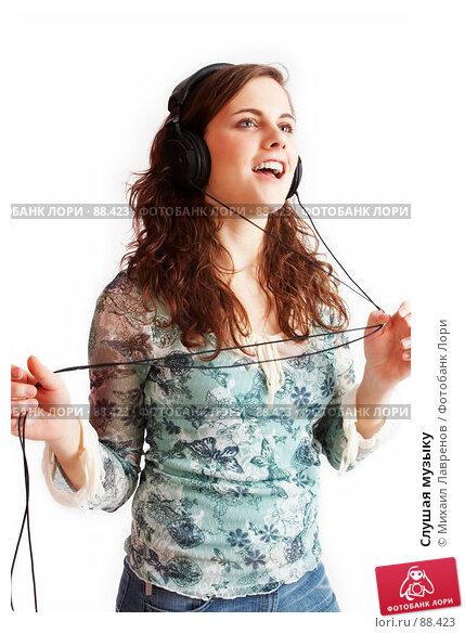 Слушая музыку, фото № 88423, снято 1 апреля 2007 г. (c) Михаил Лавренов / Фотобанк Лори