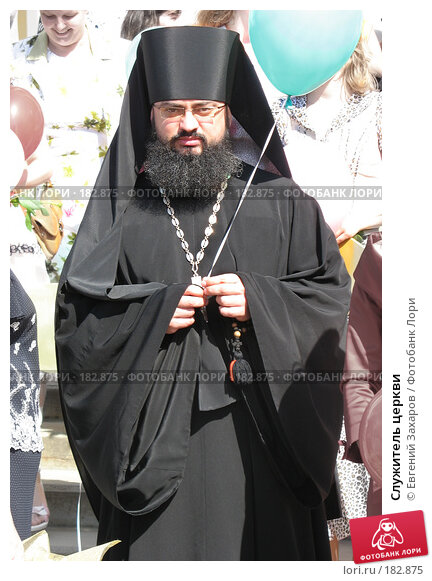 Служитель церкви, эксклюзивное фото № 182875, снято 19 июня 2007 г. (c) Евгений Захаров / Фотобанк Лори