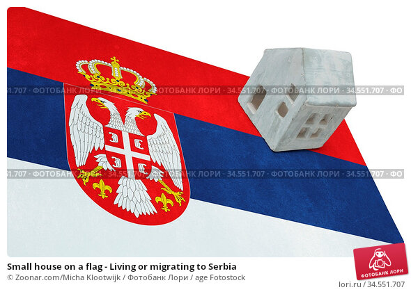 Small house on a flag - Living or migrating to Serbia. Стоковое фото, фотограф Zoonar.com/Micha Klootwijk / age Fotostock / Фотобанк Лори