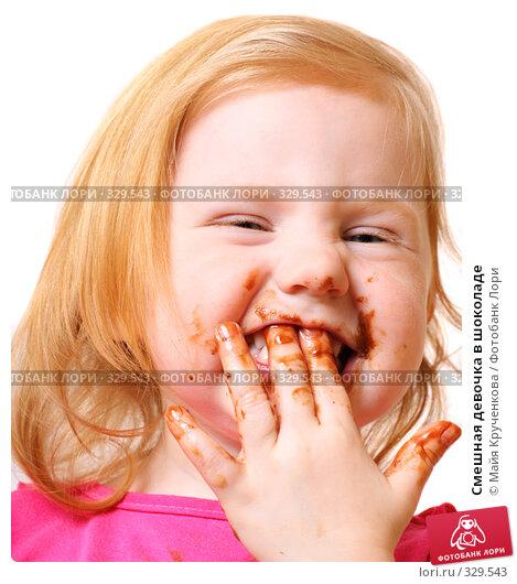 Смешная девочка в шоколаде, фото № 329543, снято 20 июня 2008 г. (c) Майя Крученкова / Фотобанк Лори