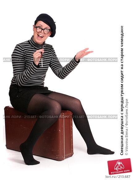 Смешная девушка с мундштуком сидит на старом чемодане, фото № 213687, снято 26 февраля 2008 г. (c) Vdovina Elena / Фотобанк Лори