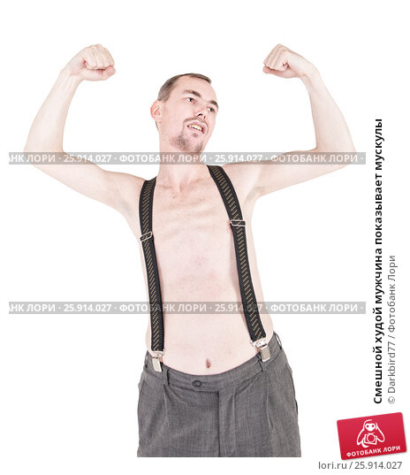 Смешной худой мужчина показывает мускулы, фото № 25914027, снято 23 июля 2017 г. (c) Darkbird77 / Фотобанк Лори