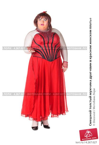 толстые в платье фото