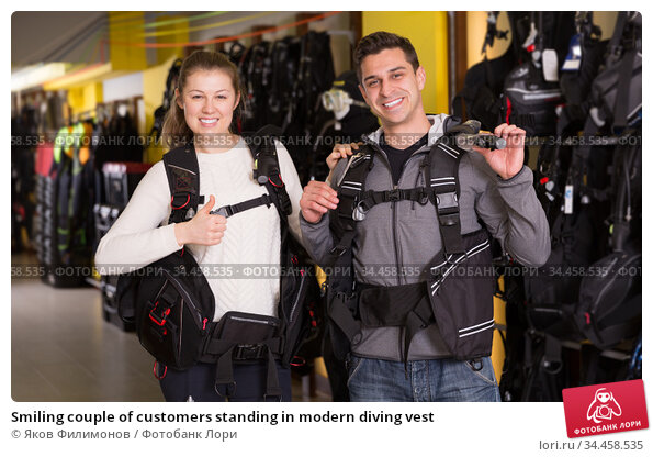 Smiling couple of customers standing in modern diving vest. Стоковое фото, фотограф Яков Филимонов / Фотобанк Лори