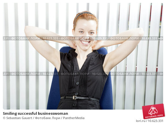 Smiling successful businesswoman. Стоковое фото, фотограф Sebastian Gauert / PantherMedia / Фотобанк Лори