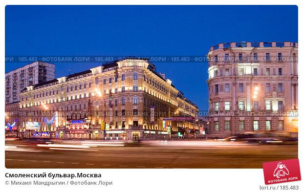 Смоленский бульвар.Москва, фото № 185483, снято 6 января 2008 г. (c) Михаил Мандрыгин / Фотобанк Лори