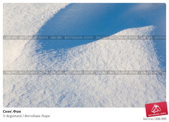 Снег.Фон, фото № 206995, снято 19 февраля 2008 г. (c) Argument / Фотобанк Лори