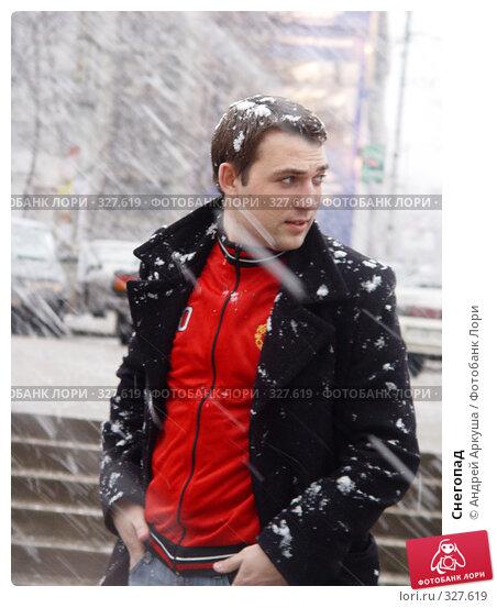 Снегопад, фото № 327619, снято 6 апреля 2006 г. (c) Андрей Аркуша / Фотобанк Лори