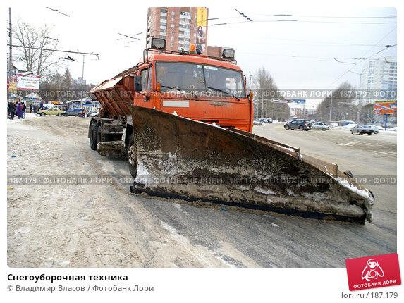 Снегоуборочная техника, фото № 187179, снято 19 ноября 2007 г. (c) Владимир Власов / Фотобанк Лори