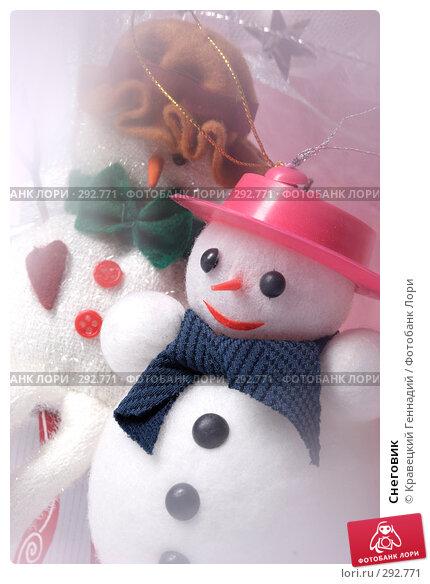 Снеговик, фото № 292771, снято 19 ноября 2004 г. (c) Кравецкий Геннадий / Фотобанк Лори