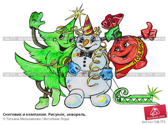 Снеговик и компания. Рисунок, акварель., иллюстрация № 126771 (c) Татьяна Мельникова / Фотобанк Лори