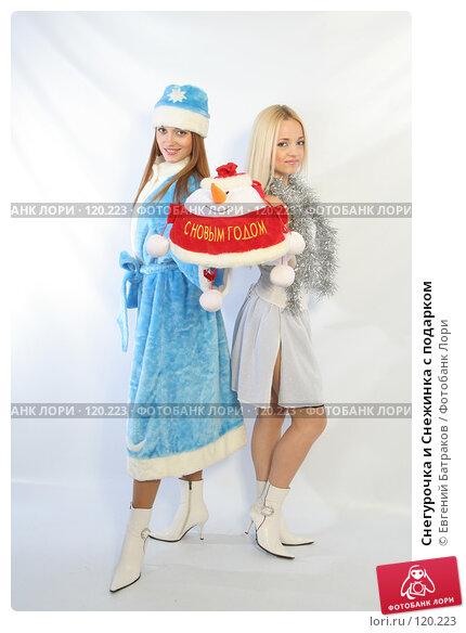 Снегурочка и Снежинка с подарком, фото № 120223, снято 11 ноября 2007 г. (c) Евгений Батраков / Фотобанк Лори