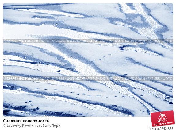 Купить «Снежная поверхность», фото № 542855, снято 21 июля 2019 г. (c) Losevsky Pavel / Фотобанк Лори