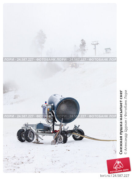 Купить «Снежная пушка насыпает снег», фото № 24587227, снято 3 декабря 2016 г. (c) Александр Цуркан / Фотобанк Лори