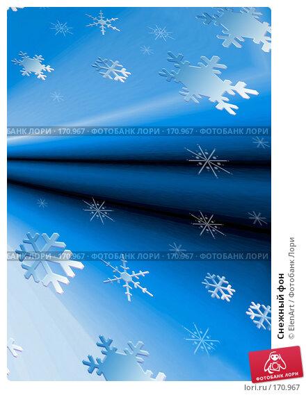 Снежный фон, иллюстрация № 170967 (c) ElenArt / Фотобанк Лори