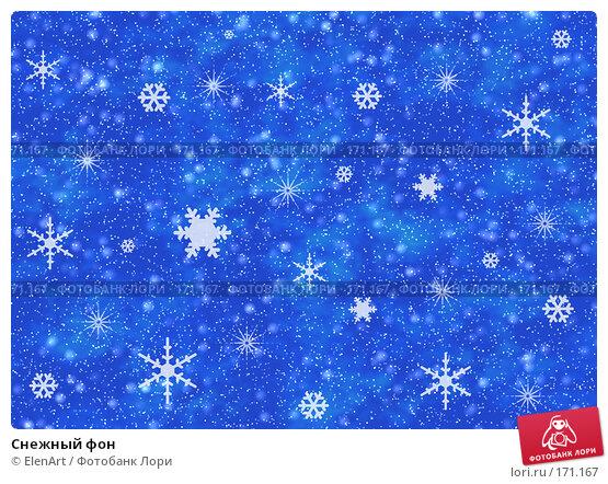 Снежный фон, иллюстрация № 171167 (c) ElenArt / Фотобанк Лори