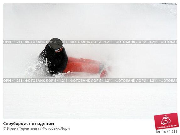 Сноубордист в падении, эксклюзивное фото № 1211, снято 22 февраля 2006 г. (c) Ирина Терентьева / Фотобанк Лори