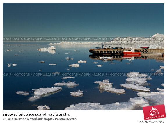 Купить «snow science ice scandinavia arctic», фото № 9295947, снято 26 марта 2019 г. (c) PantherMedia / Фотобанк Лори