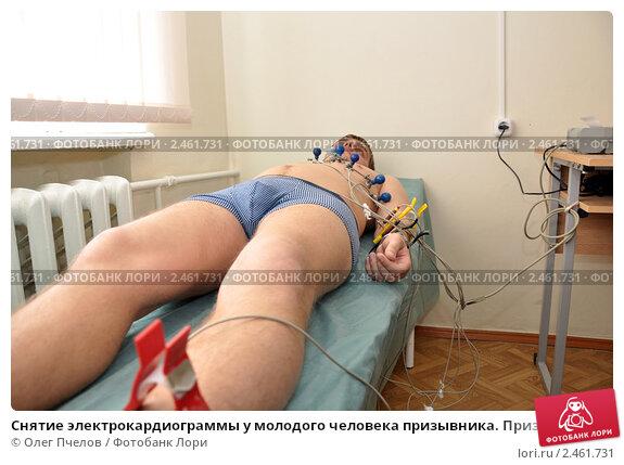 фото мед комиссии призывников голыми