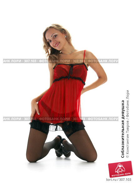 Соблазнительная девушка, фото № 307103, снято 10 октября 2007 г. (c) Константин Тавров / Фотобанк Лори