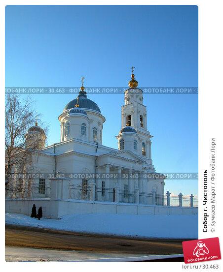 Собор г. Чистополь, фото № 30463, снято 26 марта 2017 г. (c) Кучкаев Марат / Фотобанк Лори