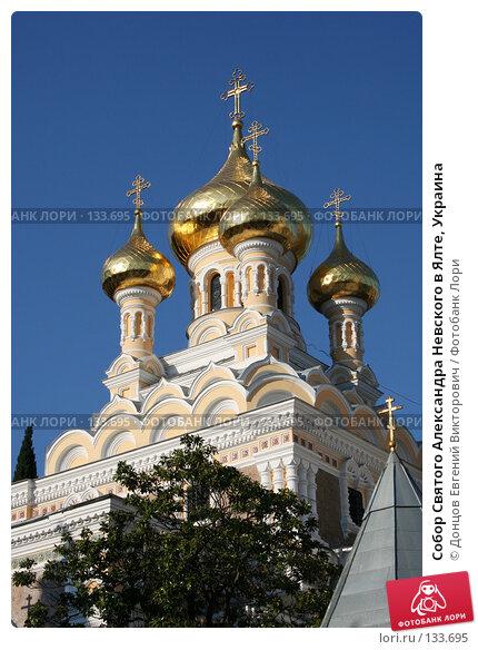 Собор Святого Александра Невского в Ялте, Украина, фото № 133695, снято 8 августа 2007 г. (c) Донцов Евгений Викторович / Фотобанк Лори