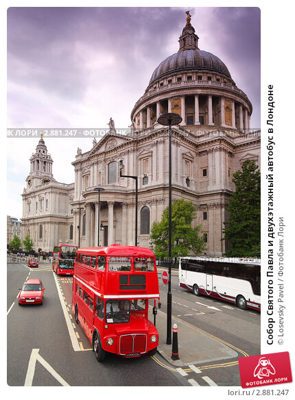 Собор Святого Павла и двухэтажный автобус в Лондоне, фото № 2881247, снято 30 мая 2017 г. (c) Losevsky Pavel / Фотобанк Лори