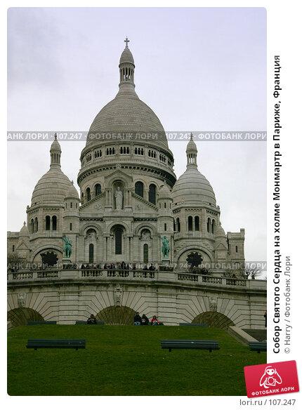 Собор Святого Сердца на холме Монмартр в Париже, Франция, фото № 107247, снято 27 февраля 2006 г. (c) Harry / Фотобанк Лори