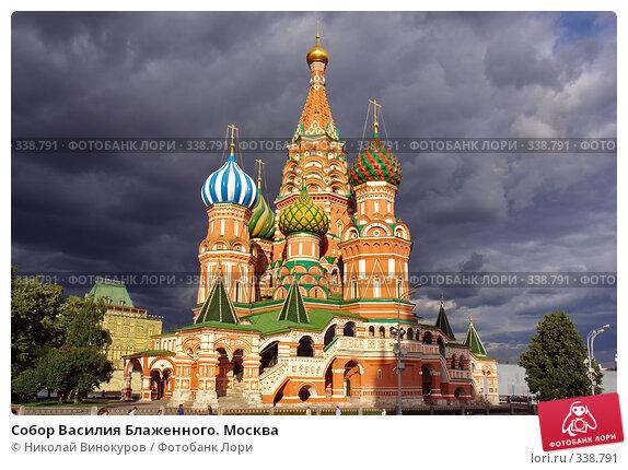 Собор Василия Блаженного. Москва, фото № 338791, снято 25 марта 2017 г. (c) Николай Винокуров / Фотобанк Лори