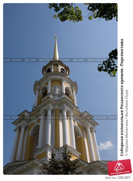 Соборная колокольня Рязанского кремля. Перспектива, фото № 285007, снято 13 мая 2008 г. (c) Марина Милютина / Фотобанк Лори