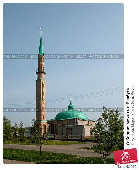 Соборная мечеть г. Елабуга, фото № 48079, снято 20 мая 2007 г. (c) Кучкаев Марат / Фотобанк Лори